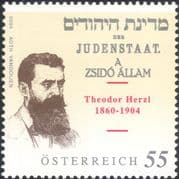 Austria 2004 Theodor Herzl/ Writers/ Authors/ Zionist/ People 1v (at1280)