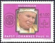 Austria 2005 Pope John Paul II Commemoration/ People/ Religion/ Popes/ Papal 1v (n23218)