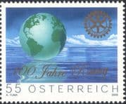 Austria 2005 Rotary International/ Welfare/ Education/ Medical/ People/ Globe/ Maps/ Ocean 1v (at1229)