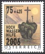 Austria 2006 Marchfeld Flood Relief Fund/ Crucifix/ Tourism 1v o/p surcharge (n42506)