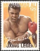 Austria 2006 Muhammad Ali/ Boxer/ Boxing/ Sports/ People/ Cassius Clay 1v (at1098)