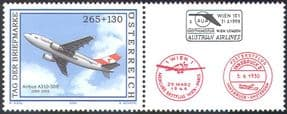 Austria 2006 Stamp Day/ Airbus A310/ Planes/ Aircraft/ Aviation/ Transport 1v (n42192)