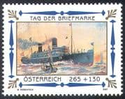 "Austria 2007 Stamp Day/ SS ""Wien""/ Ships/ Boats/ Steamer/ Art/ Paintings/ Transport 1v (n42190)"