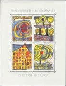 Austria 2008 Hundertwasser/ Modern Art/ Contemporary/ Paintings/ Artists/ Painters 4v m/s (at1000)
