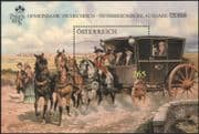 Austria 2008 Postal Transport/ Horses/ Coach/ Carriage/ StampEx/ Mail 1v m/s (at1071)