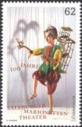 Austria 2013 Marionettes/ Puppet/ Theatre/ Plays/ Drama/ Music/ Opera/ Puppets 1v (at1158)