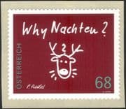 Austria 2015 Christmas/ Greetings/ Reindeer/ Animals/ Animation 1v s/a (at1120)