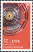 Austria 2016 HEPHY/ High Energy Physics Institute/ Nuclear Science/ Particle Accelerator 1v (at1220)