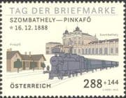 Austria 2016 Stamp Day/ Trains/ Steam Engine/ Railway Station/ Transport 1v (at1214)