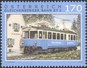 Austria 2016 Trains/ Railways/ Electric Rail Car/ Engines/ Transport 1v (at1213)