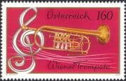 Austria 2016 Vienna Trumpet/ Musical Instruments/ Music 1v (at1232)