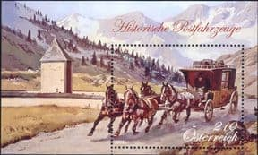 Austria 2018  Historical Postal Transport/ Horses/ Carriage/ Postman/ Coach  1v m/s (at1315)