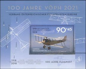 Austria 2018  Plane/ Aircraft/ Aviation/ Airmail/ Air Mail/ Postal Transport  1v m/s (at1325)