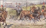 Austria 2020  Historical Postal Transport/ Horse/ Carriage/ Military Post  1v m/s (at1317)