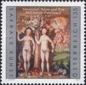 Austria 2021 Religious Art/ Adam/ Eve/ Paintings/ Artists/ Church/ People/ Naked/ Nude 1v  (at1229a)