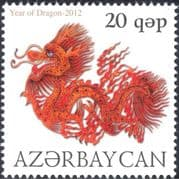 Azerbaijan 2012 YO Dragon/ Greetings/ Fortune/ Lunar Zodiac/ Animation/ Animals/ Luck/ Astrology 1v (n44401)