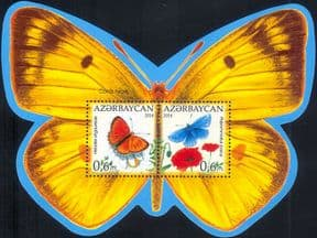 Azerbaijan 2014  Butterflies/ Insects/ Nature/ Conservation/ Butterfly  2v m/s  (s3781n)