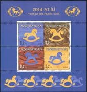 Azerbaijan 2014 YO Horse/ Animals/ Greetings/ Fortune/ Lunar Zodiac 4v m/s (n43919)