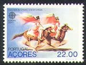 Azores 1981 Europa  /  Folklore  /  Horses  /  Riders  /  Animals  /  Nature  /  Transport 1v (n38500)