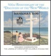 Bahamas 1992 Columbus/ Discovery of America  500th Anniversary/ Ships/ Exploration/ Explorers/ Monument 1v m/s (b9131)