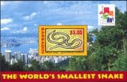 Barbados 2001 YO Snake/ Greetings/ Animals/ Nature/ Zodiac/ StampEx/ Year of the 1v m/s (b5769)