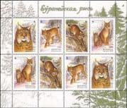 Belarus 2000 WWF/ Lynx/ Wildlife/ Nature/ Cats/ Animals/ Conservation 8v shtlt (s2276b)