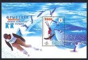 Belarus 2006 Winter Olympics  /  Sports  /  Games  /  Skiing 1v m  /  s n32887