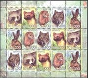 Belarus 2008 Wolf/ Hare/ Mink/ Marten/ Animals/ Nature/ Wildlife 15v shtlt (n44419)