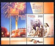Belarus 2009 Liberation  /  Fireworks  /  Army  /  Monument  /  Buildings 1v m  /  s (n30901)