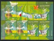 Belarus 2011 Europa  /  Forests  /  Trees  /  Nature  /  Environment  /  Animals 6v m  /  s (n32697)