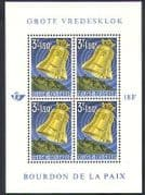 Belgium 1963 Peace Bell  /  Music  /  Bells  /  Culture  /  Fund  /  Animation 4v m  /  s (n37619)