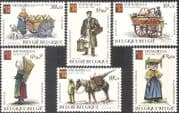 Belgium 1975 Trades/ Vendors/ Horse/ Dog/ Carts/ StampEx/ Transport 6v set (n43135)