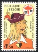 Belgium 1979 Legends/ Myths/ Lay Action Centres/ Education/ Animation 1v (n43177)