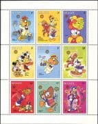Belize 1986 Disney/ Christmas/ Mickey Mouse/ Goofy/ Parrot/ Films/ Movies/ Cartoons 9v sht (b1965)