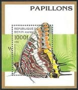 Benin 1996 Butterflies  /  Insects  /  Nature  /  Conservation 1v m  /  s ref:s1655