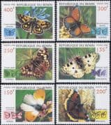Benin 1998 Butterflies/ Insects/ Nature/ Conservation/ Butterfly 6v set (b1768)