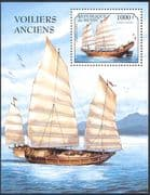 Benin 1999 Ships/ Boats/ Sailing/ Sail/ Chinese Junk/ Nautical/ Transport 1v m/s (s167)
