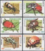 Benin 2000 Beetles/ Bugs/ Weevil/ Insects/ Nature/ Wildlife 6v set (s4627)