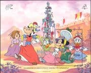 Bequia 1989 Disney/ Mickey/ Dancing/ StampEx/ Cartoons/ Animation 1v m/s (ad1057)