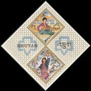 Bhutan 1967 Girl Scouts  /  Scouting  /  Guides  /  Music  /  Fruit  /  Nature impf m  /  s (n39074)