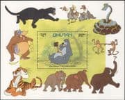 Bhutan 1982 Disney/ Jungle Book/ Tiger/ Snake/ Elephant/ Cartoons/ Films/ Books1v m/s (b805)