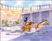 Bhutan 1991 Disney/ Mickey/ Chariot/ Horse/ Colosseum/ Cartoons/ Buildings 1v m/s (n4762ta)