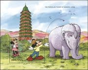Bhutan 1991 Disney/ Mickey/ Elephant/ Temple/ Tower/ Buildings/ Cartoons/ Animation 1v m/s (b1605t)