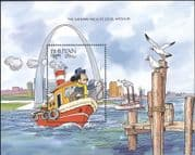 Bhutan 1991 Disney/ Mickey/Tug Boat/ Paddle Steamer/ Arch/ Cartoons/ Animation 1v m/s (b4762t)