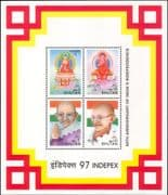 Bhutan 1997 Buddha/ Mahatma Gandhi/ People/ Independence/ Politics/ StampEx  4v m/s (s5637a)