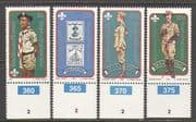 Bophuthatswana 1982 Scouts/ Stamp-on-stamp/ Bike/ Cycling/ Uniforms 4v set (n22661)