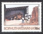 Bophuthatswana 1984 Industry  /  Commerce  /  Brick Making  /  Building  /  Workers 1v (n22654b)