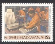 Bophuthatswana 1984 Industry  /  Commerce  /  Workers  /  Car Manufacture 1v (n22654a)
