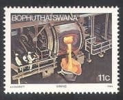 Bophuthatswana 1984 Industry  /  Mining  /  Steelworks  /  Iron  /  Commerce  /  Workers 1v (n22654)