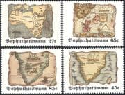 Bophuthatswana 1992 Maps 2nd series/ Cartography/ Geography 4v set (n18726)
